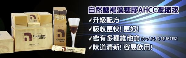 Liquid Banner Ads