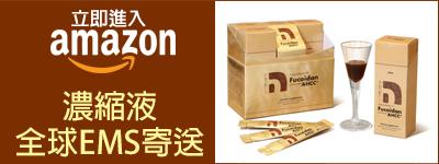amazon-liquid-page