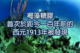 blog-03012017-4