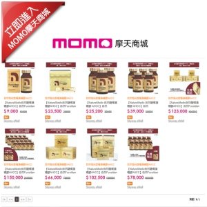 Momo Shopping Mall-01
