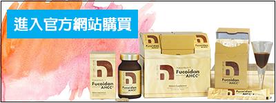 Official Website Shopping-01