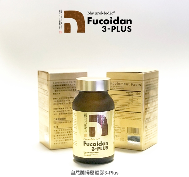 3-Plus Fucoidan-08