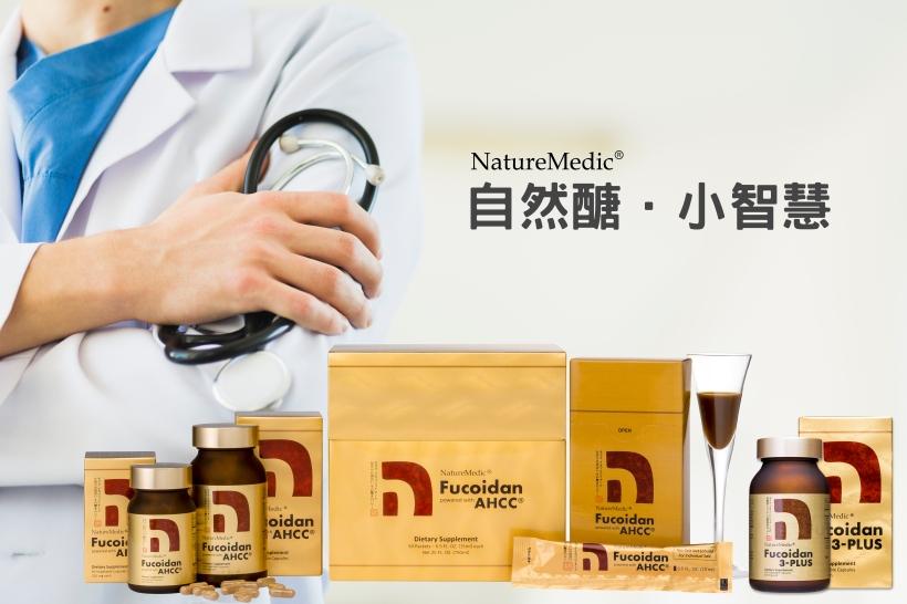 NatureMedic-02