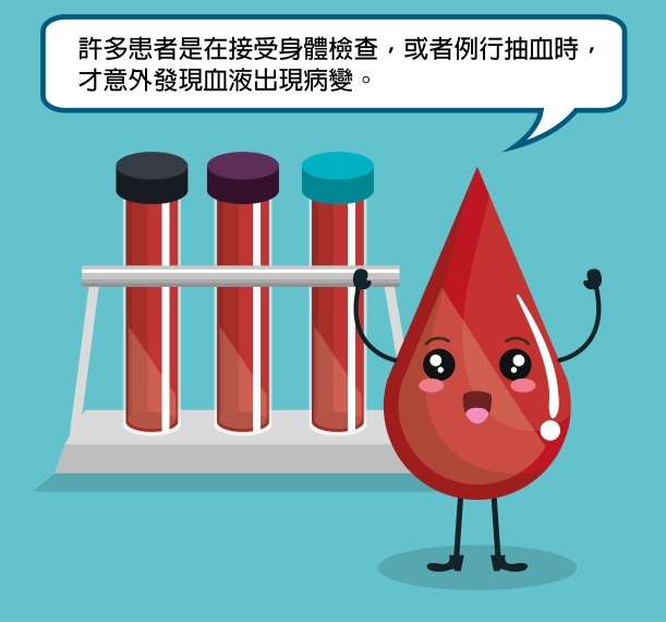 blood donation medical icon