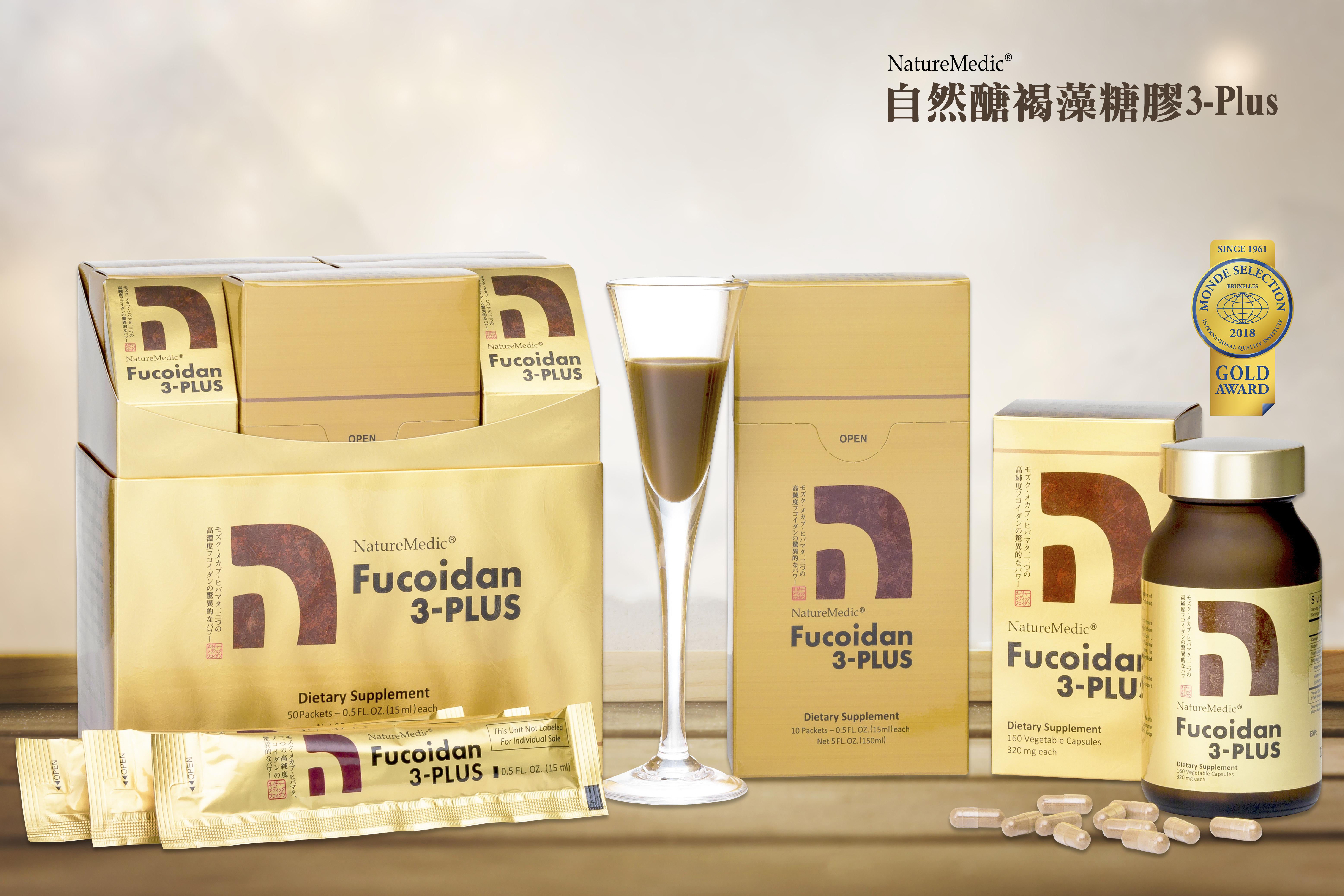 Fucoidan 3Plus-03
