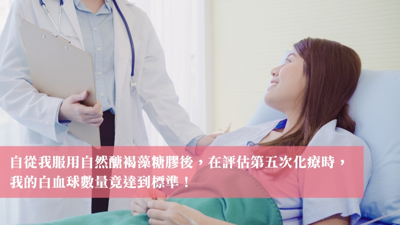 Beautiful smart Asian doctor and patient discussing and explaini