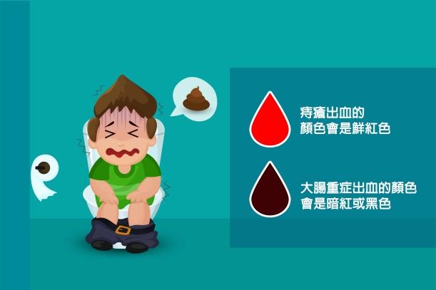 Bleeding_02.jpg