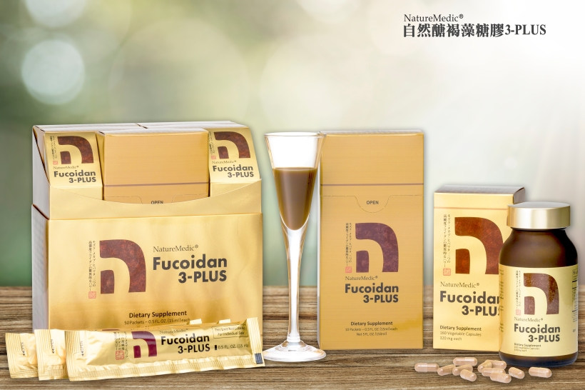 Fucoidan 3Plus-04.jpg