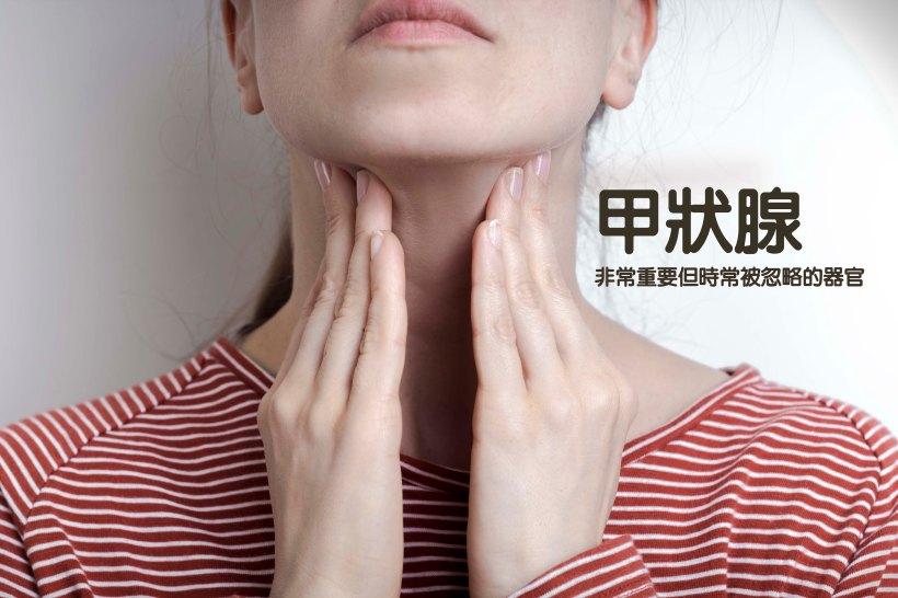 thyroid and health_01