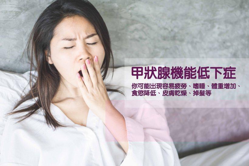 thyroid and health_02