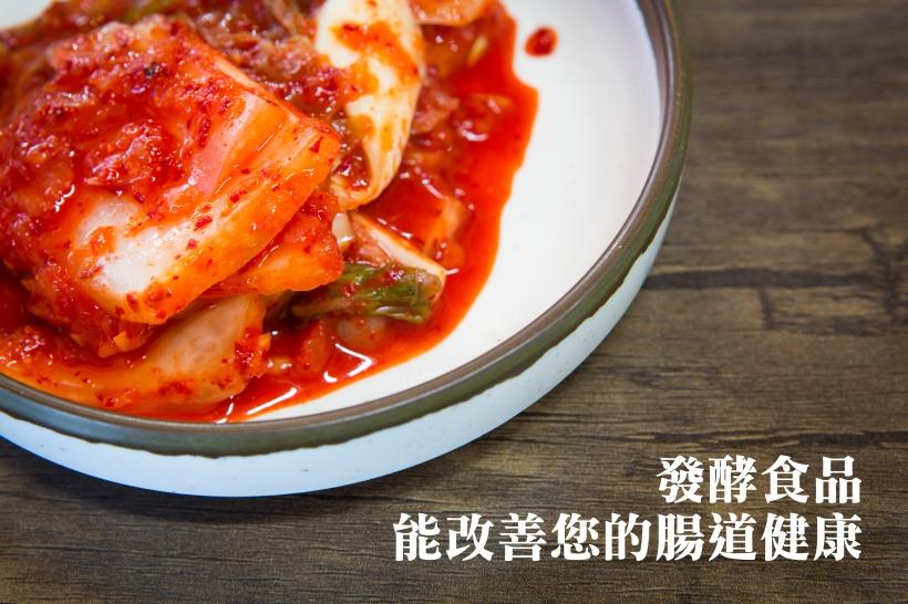 Kimchi-01.jpg