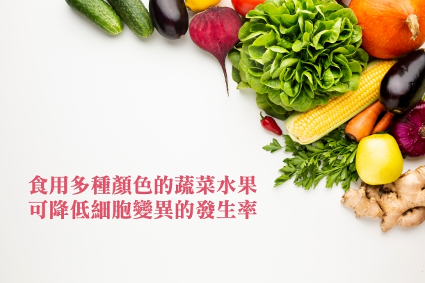 Colorful vegetables-01.jpg