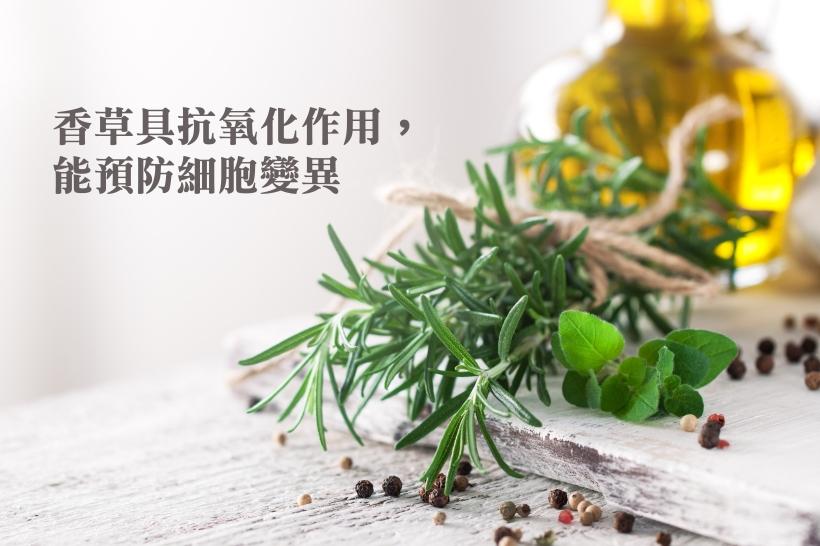 Herbs-01.jpg