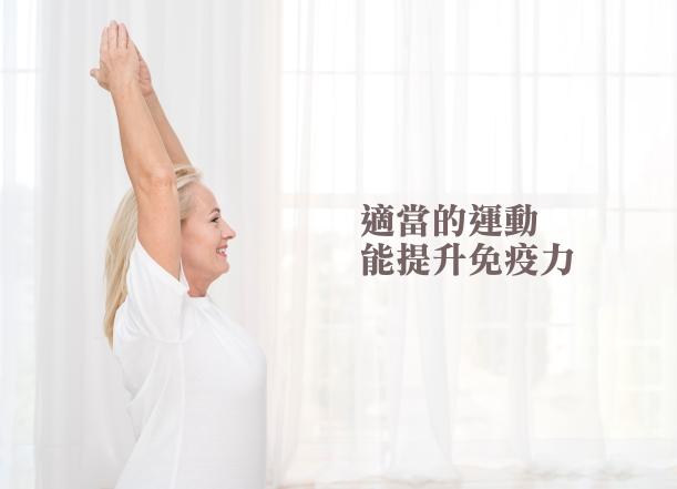 Exercise and immune-01.jpg