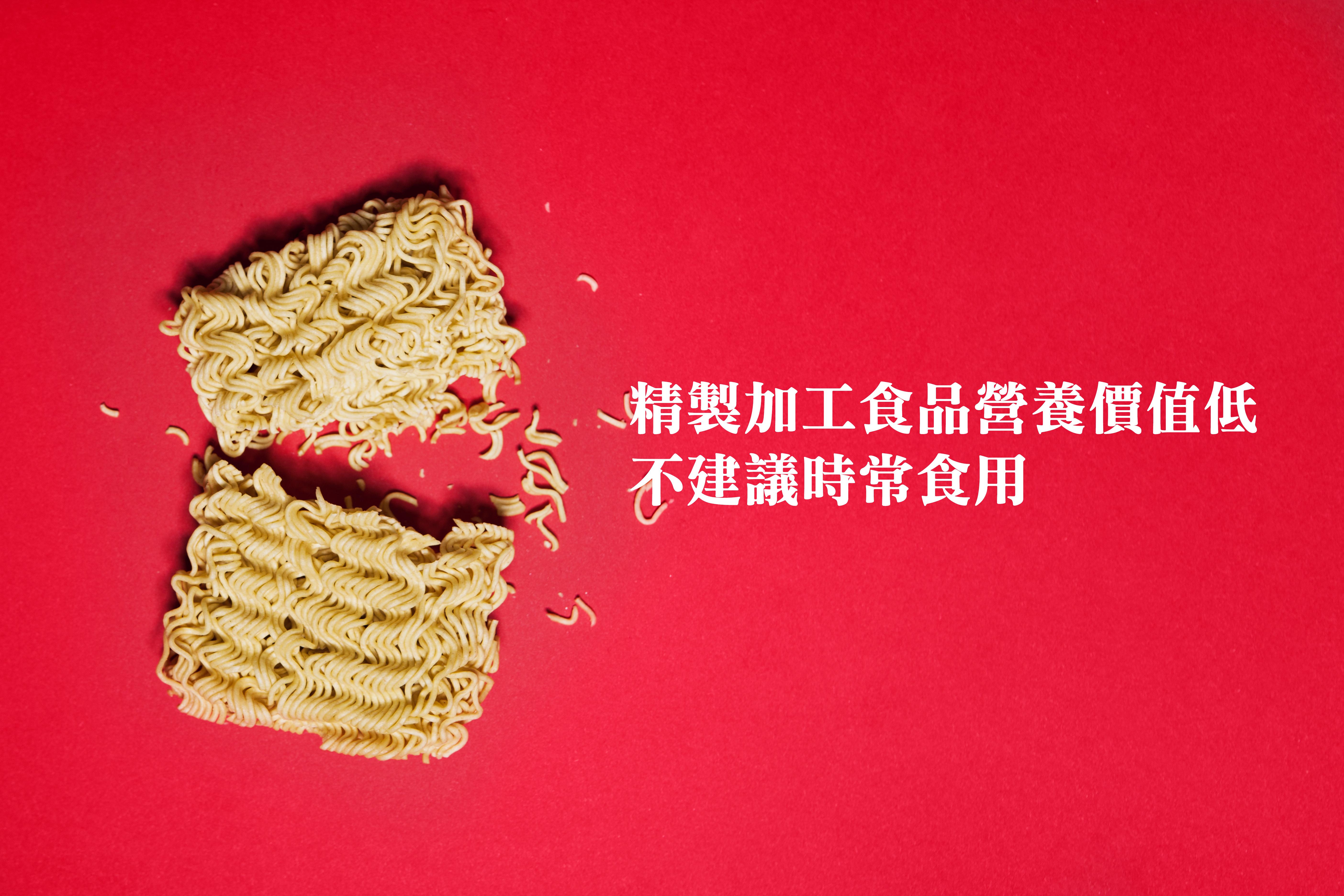 instant noodles-01.png