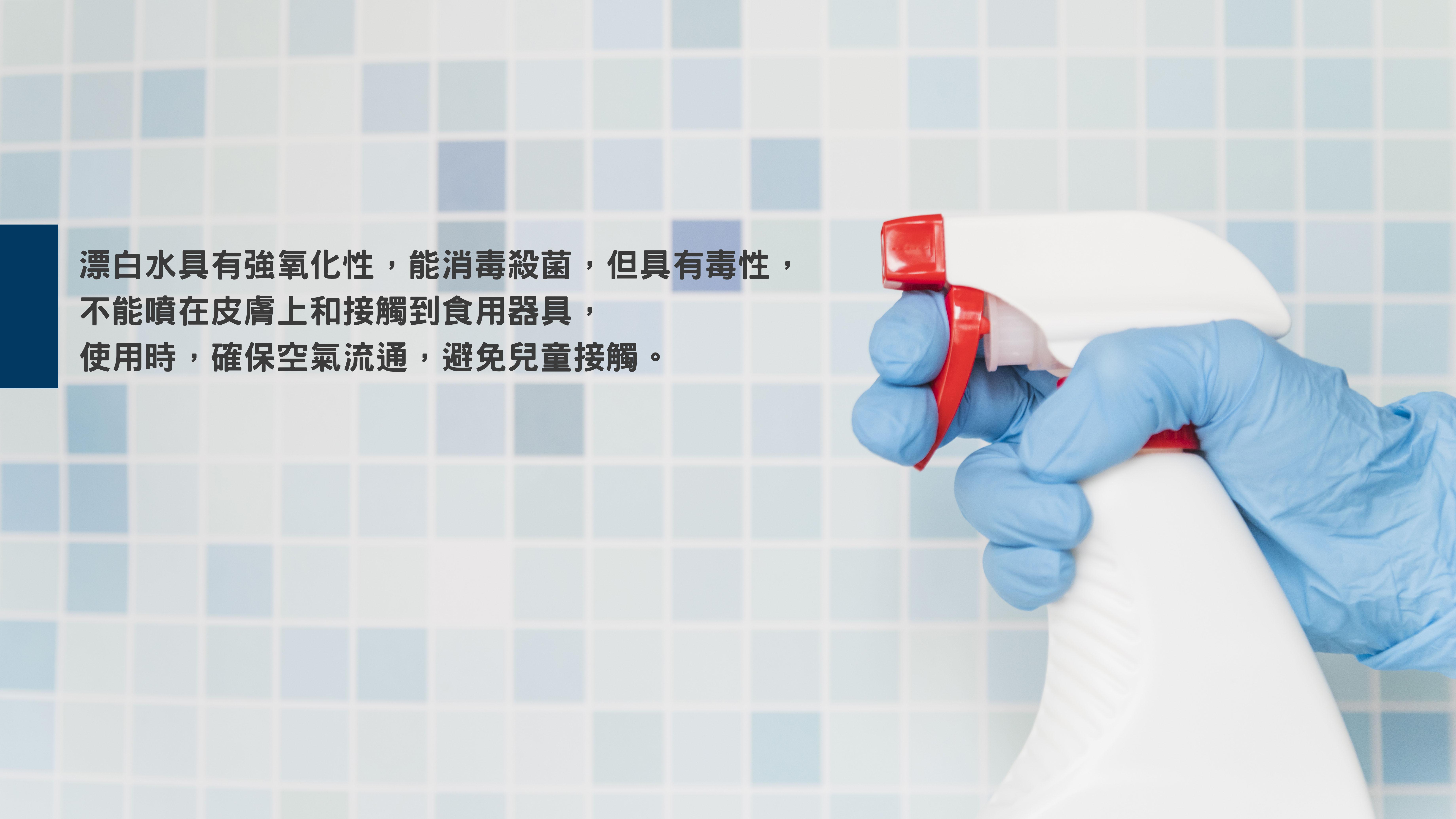 Prevention-04