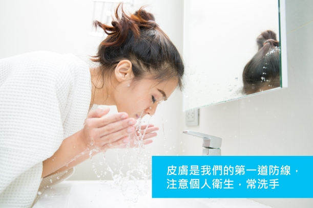Woman wakes from sleep and she was cleansing the morning before