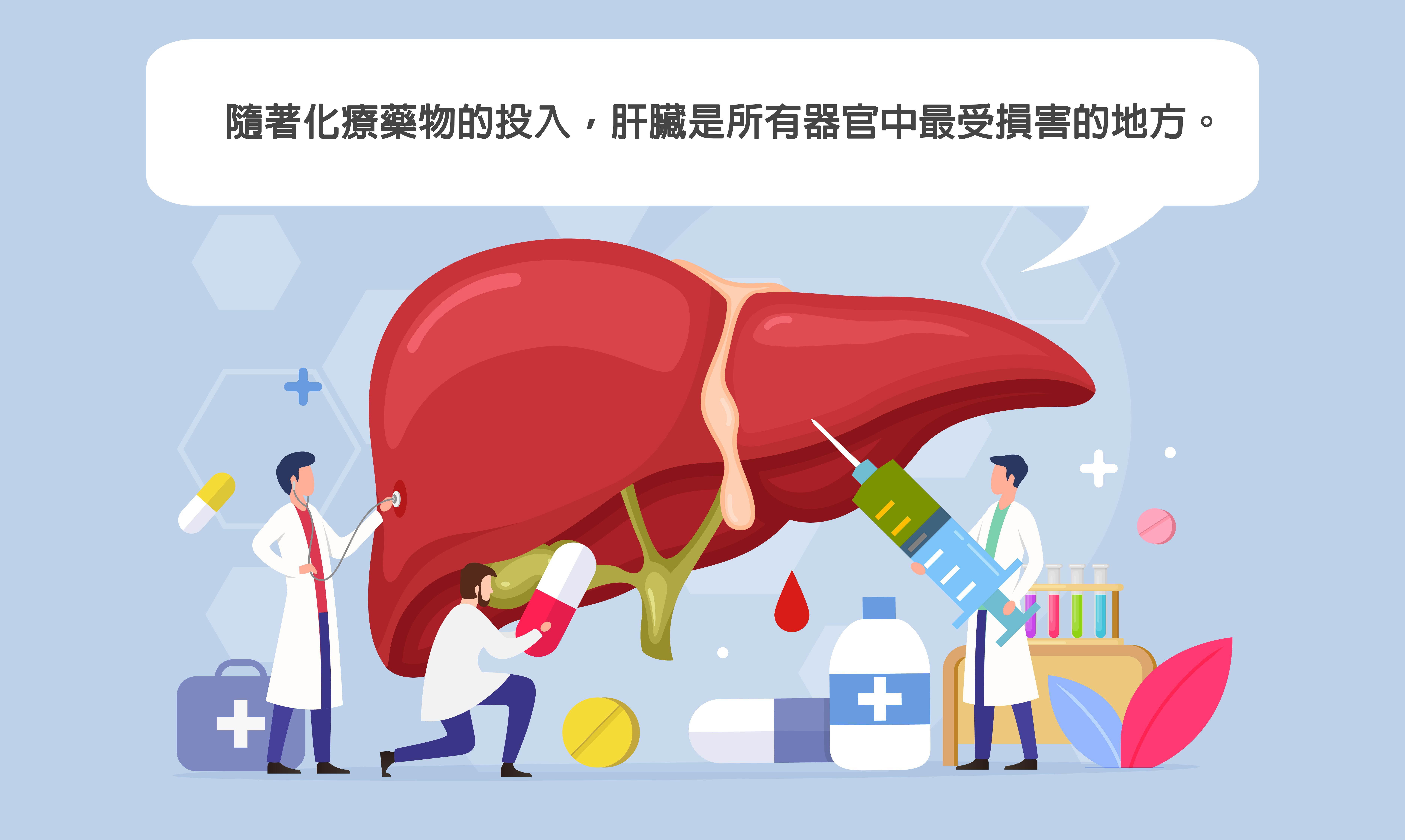liver-01