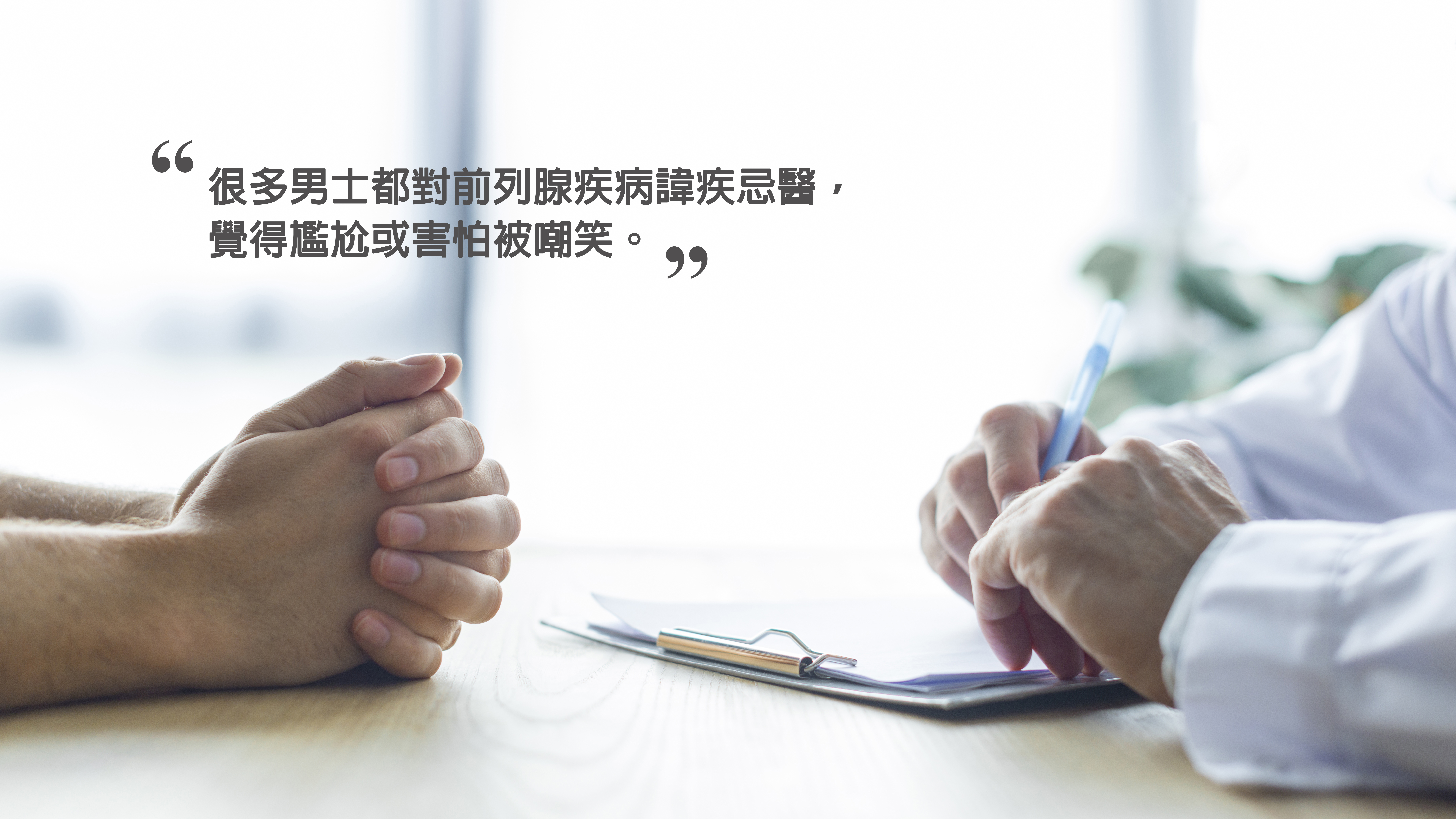 Testimonial_Mr. Shi-02