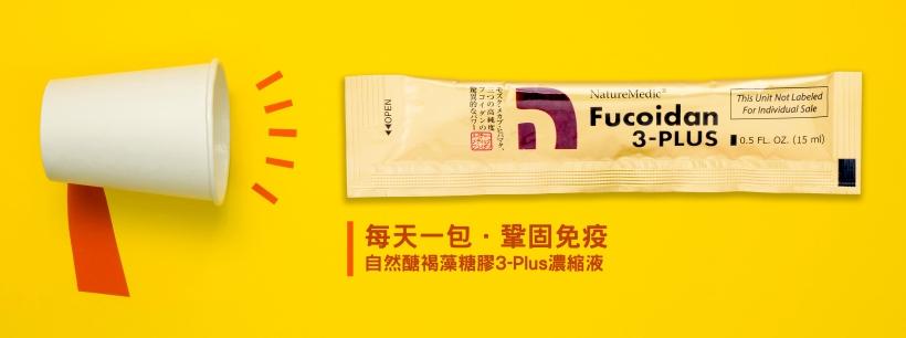 3Plus liquid_one pack