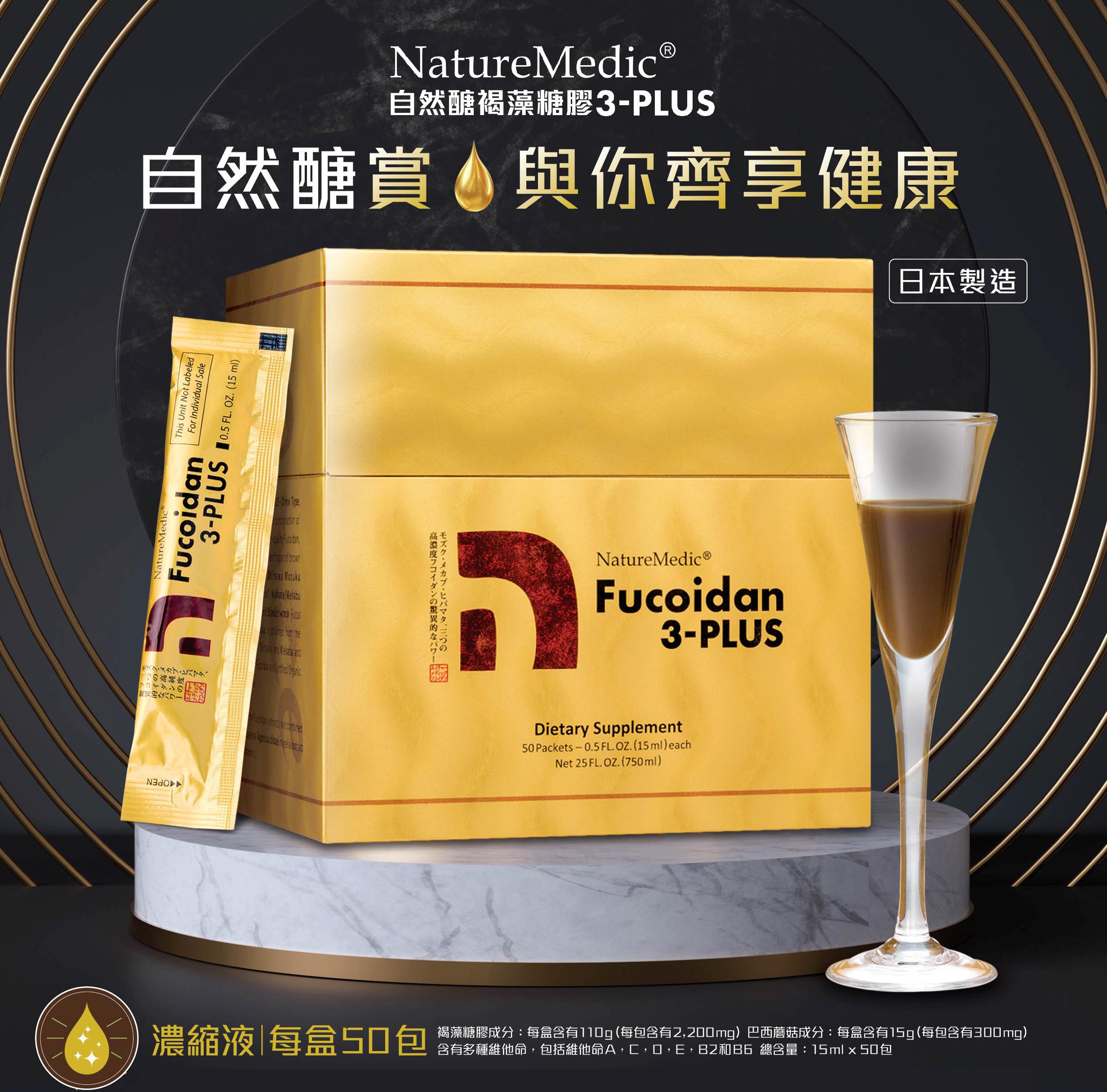 3-Plus Liquid